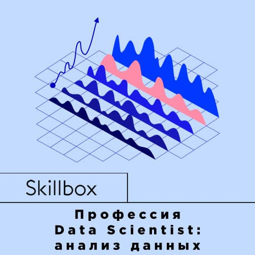 Профессия Data Scientist: анализ данных